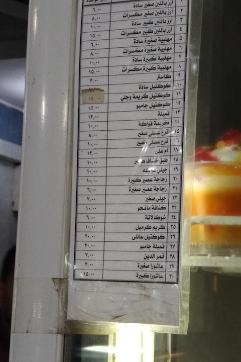 цены в шарм-эль-шейхе
